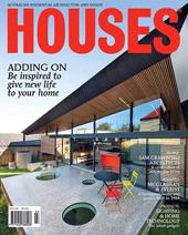 WOWOWA_Houses-2013