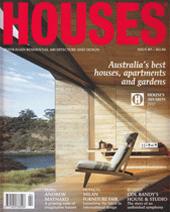WOWOWA_Houses_2012