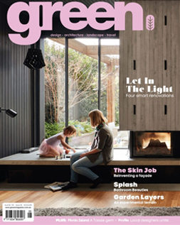 Green Magazine WOWOWA
