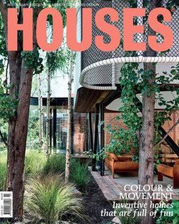 Houses 122 WOWOWA